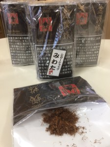 Kuro Kumo TRADITIONAL JAPANESE PIPE TOBACCO