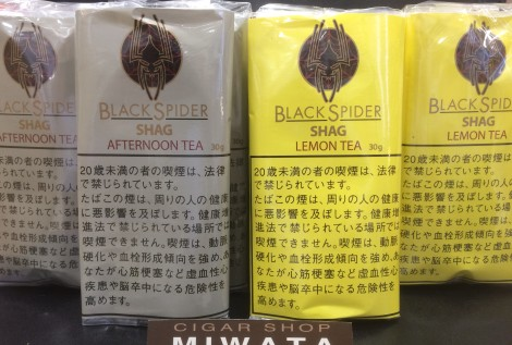 BLACK SPIDER SHAG AFTERNOON TEA・LEMON TEA