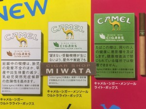 CAMEL CIGARS ULTRA LIGHTS・MENTHOL ULTRA LIGHTS・MENTHOL LIGHTS