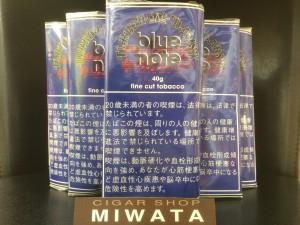 blue note fine cut tobacco