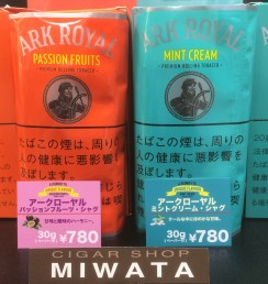 ARK ROYAL PASSION FRUITS・ARK ROYAL MINT CREAM