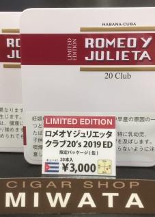 ROMEO Y JULIETA CLUB 20'S 2019 LIMITED EDITION