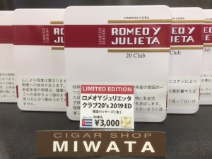 ROMEO Y JULIETA CLUB 20'S 2019 LIMITED EDITION