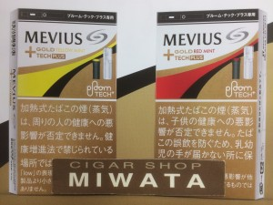 MEVIUS GOLD YELLOW MINT Ploom TECH PLUS・MEVIUS GOLD RED MINT Ploom TECH PLUS