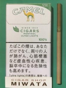 CAMEL CIGARS MENTHOL ULTRA LIGHTS 100'S SLIMS