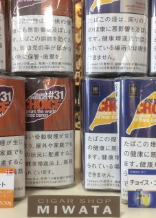 CHOICE ORANGE CHOCOLATE・CHOICE BOOSTER