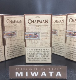 CHAPMAN SUPERSLIM CLASSIC CIGARS