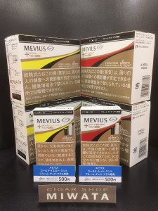 MEVIUS GOLD YELLOW MINT ・MEVIUS GOLD RED MINT Ploom TECH PLIS