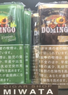 DOMINGO virginia blend・cigar blend