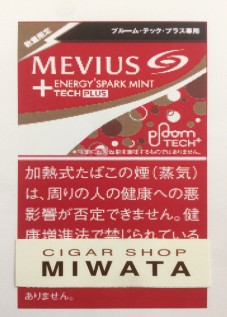 MEVIUS ENERGY SPARK MINT PLOOM TECH PLUS