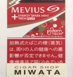 MEVIUS ENERGY SPARK MINT PLOOM TECH PLUS