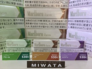 Marlboro HEATSTICKS Dimensions