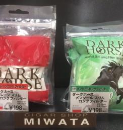 DARK HORSE Slim Long Filter Tips・Menthol Slim Long Filter Tips