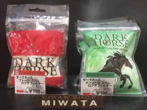 DARK HORSE Slim Long Filter Tips・Menthol Slim Long Filter Tips