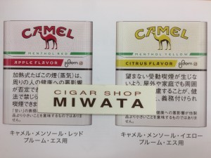 CAMEL MENTHOL RED Ploom S・CAMEL MENTHOL YELLOW ploom S