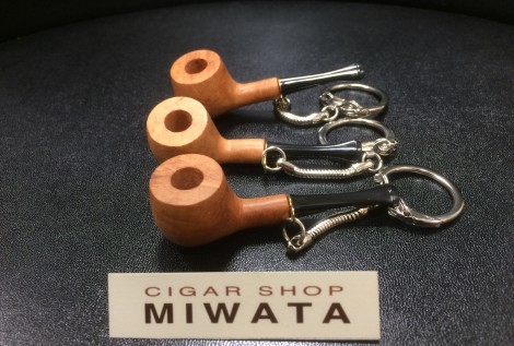 HU PIPE KEY HOLDER