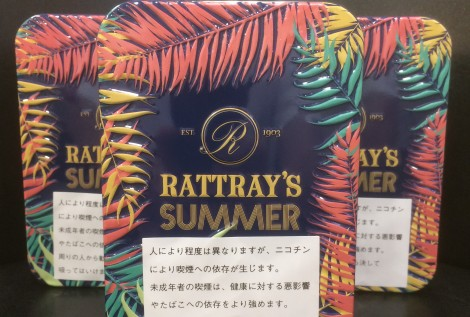 RATTRAY'S SUMMER edition 2020