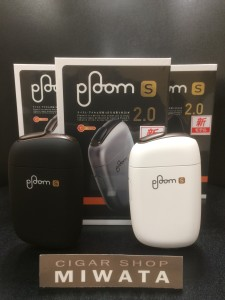 Ploom S 2.0 STARTER KIT
