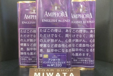 AMPHORA ENGLISH BLEND