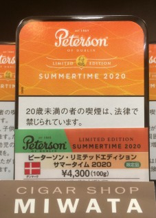 Peterson LIMITED EDITION SUMMERTIME 2020