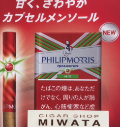 PHILIP MORRIS ROADSTER MIX