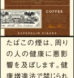 CHAPMAN SUPERSLIM COFFE