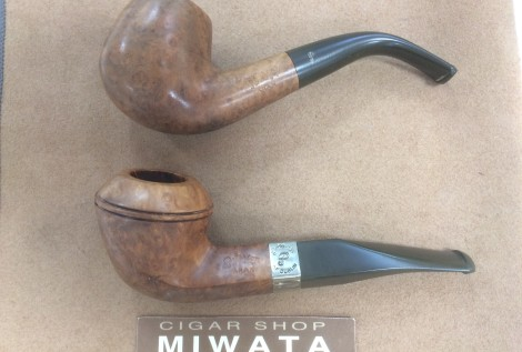 Peterson Aran pipe
