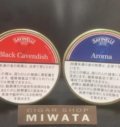 SAVINELLI Black Cavendish・SAVINELLI Aroma