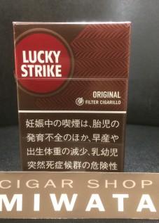 LUCKY STRIKE FILTER CIGARILLO ORIGINAL