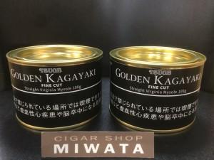 GOLDEN KAGAYAKI
