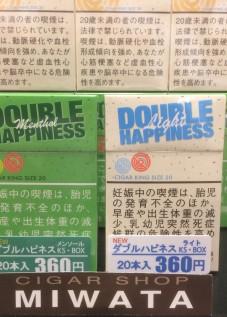 DOUBLE HAPPINESS KS BOX