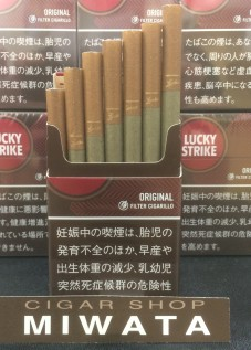 LUCKY STRIKE FILTER CIGARILLO ORIGINAL