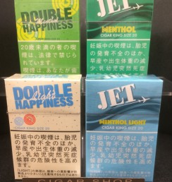 JET CIGAR KING SIZE・DOUBLE HAPPINESS CIGAR KING SIZE