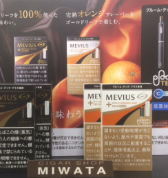 MEVIUS PREMIUM GOLD REGULAR ・MEVIUS GOLD ORANGE MINT Ploom TECH PLUS