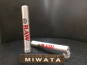 RAW ALUMINUM TUBE