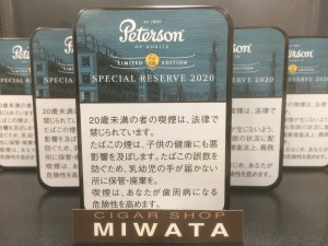 Peterson LIMITED EDITION SPECIAL RESERVE 2020