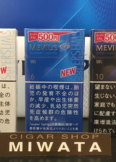 MEVIUS 100'S SLIM BOX・MEVIUS SUPER LIGHTS 100'S SLIM BOX・MEVIUS ONE 100'S SLIM BOX