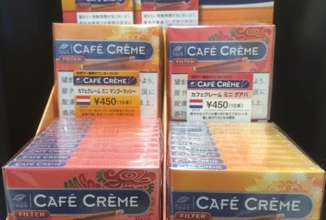 CAFE CREME MINI GUAVA・CAFE CREME MINI MANGO LASSI