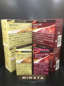 MEVIUS ENERGY SPARKLING WINE MINT・MEVIUS ENERGY HOT WINE Ploom TECH PLUS