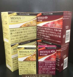 MEVIUS ENERGY SPARKLING WINE MINT・MEVIUS ENERGY HOT WINE Ploom TECH PLUS