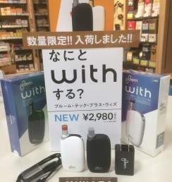 Ploom TECH PLUS With