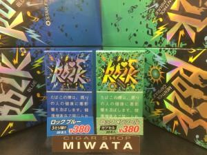 ROCK BLUE STAR FILTER・ROCK MENTHOL CAPSULE