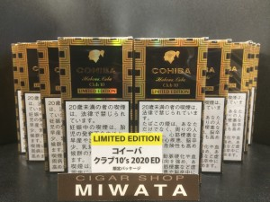 COHIBA CLUB 10'S 2020 LIMITED EDITION