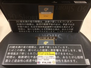 COHIBA 50 SHORT HUMIDOR 2020 LIMITED EDITION