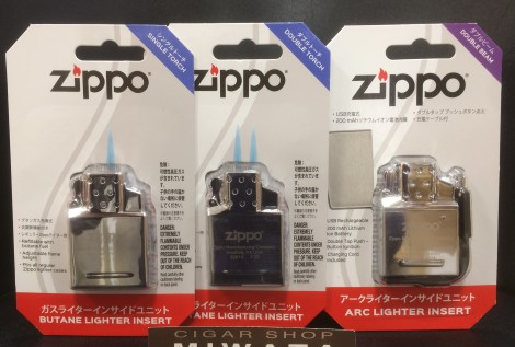 ZIPPO GAS LIGHTER INSIDE UNIT