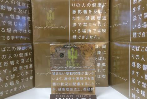 Peace origin of virginia leaf 75 Anniversary