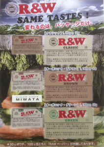 RAW NATURAL AUTHENTIC TOBACCO