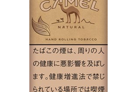 CAMEL NATURAL HAND ROLLING TOBACCO