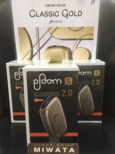 Ploom S 2.0 STARTER KIT