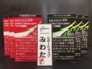 MEVIUS ENERGY' SPARK MINT PLOOM TECH PLUS・MEVIUS ENERGY' SHOT MINT PLOOM TECH PLUS